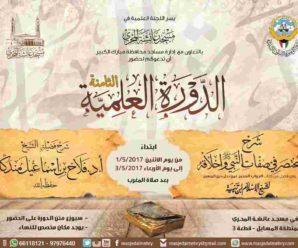 شرح كتاب المختصر في صفات النبي ﷺ وأخلاقه – الشيخ فلاح إسماعيل مندكار