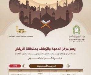 شرح كتاب قطر الندى وبل الصدى mp3